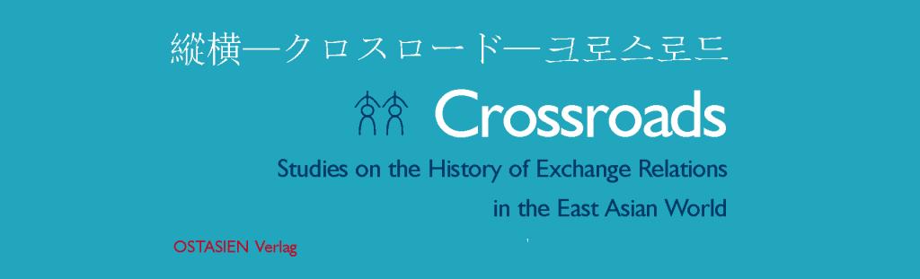 Crossroads Journal Ostasien Verlag