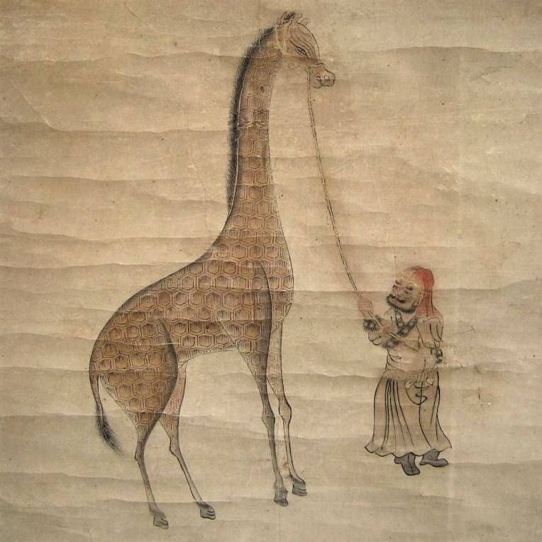 Giraffe 瑞應麒麟圖