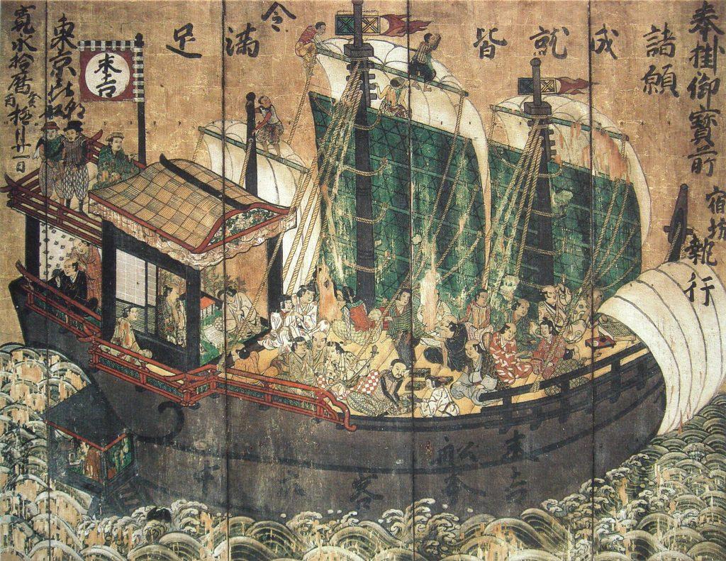 Sueyoshi Ship Tablet