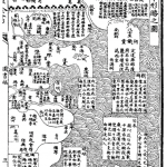 Part of a map of China